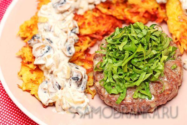 Котлета из баранины и мраморной говядины и картофельные драники с копченым сулугуни и грибным соусом