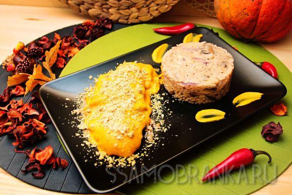 Утиная грудка под тыквенным муссом и жасминовым рисом с грибами